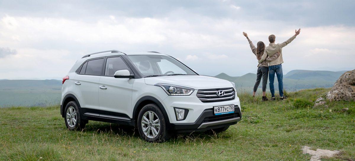 Hyundai подводит итоги кампании «Лету быть!»