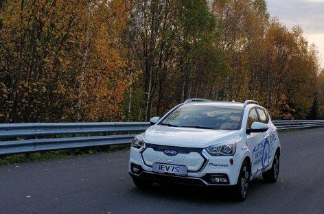 Электромобиль JAC iEV7S установил первый российский рекорд дальности пробега
