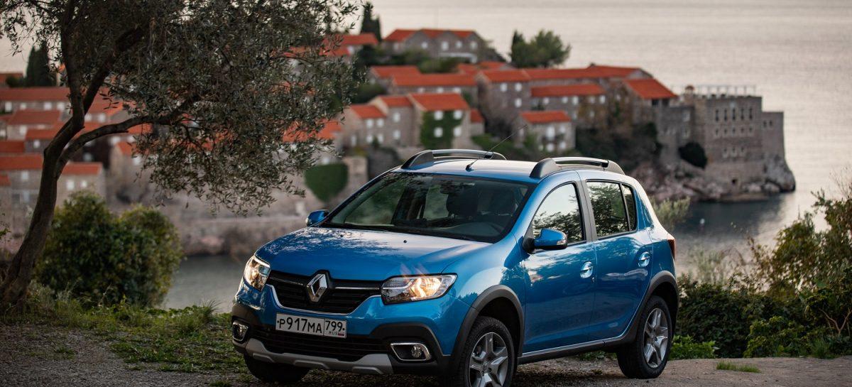 Renault Россия – октябрьские предложения