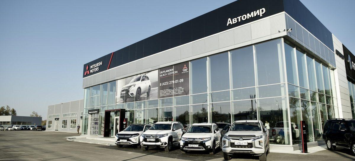 Во Владивостоке открылся первый дилерский центр Mitsubishi в новом формате