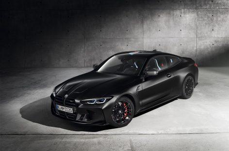 BMW представляет специальную серию BMW M4 Competition Coupe в коллаборации с брендом Kith