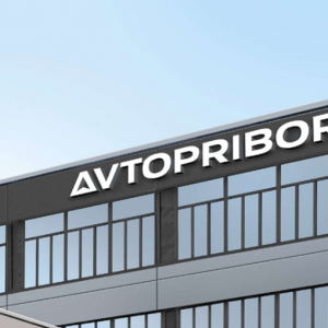 «Автоприбор» продолжает модернизацию