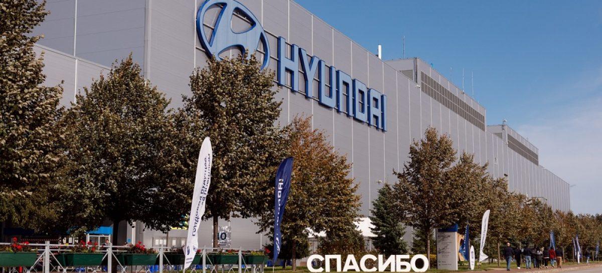 Российский завод Hyundai увеличил объем производства в третьем квартале 2020 года