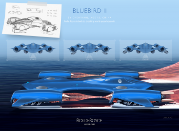 Rolls-Royce объявляет победителей Конкурса юного дизайнера