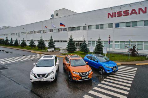 Завод Nissan получил премию «Предприятие года 2020»
