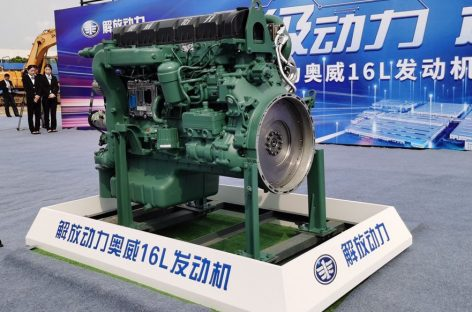 В Китае разработали свой 750-сильный двигатель