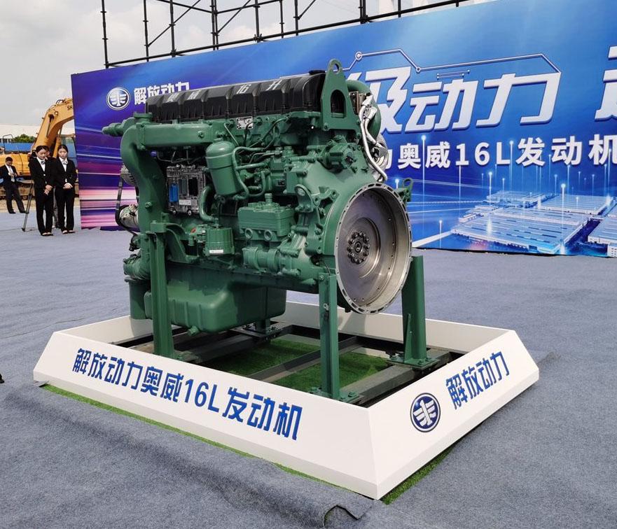 двигатель Xichai