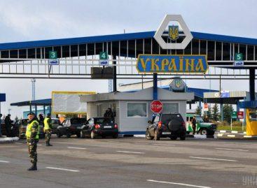 Украинская система автофиксации начала регистрировать нарушения ПДД с участием иностранных автомобилей