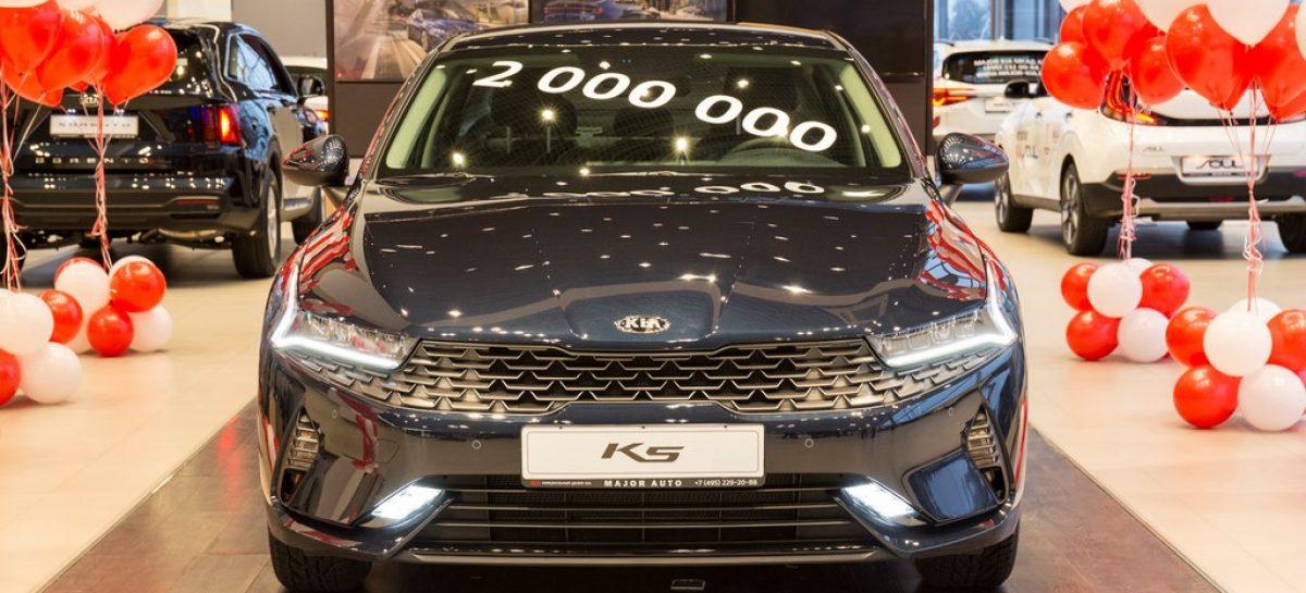 Новый рекорд: в России продано 2 миллиона автомобилей KIA