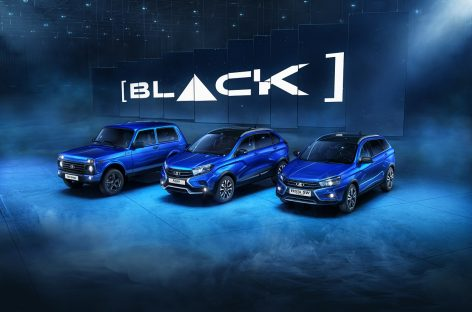 Старт продаж Lada 4×4 и XRAY Cross [BLACK]