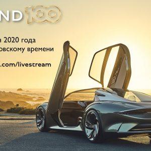 Bentley представит новую стратегию развития Beyond100