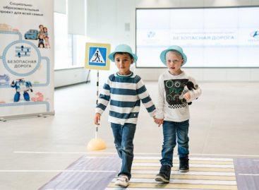 Эксперты обсудили детскую дорожную безопасность