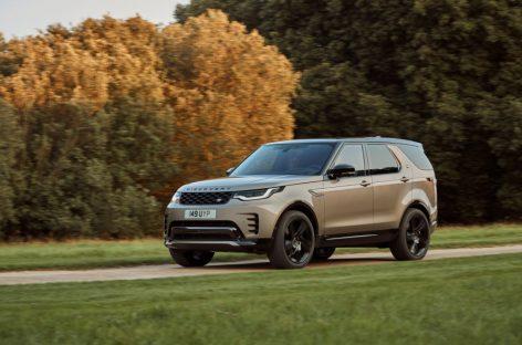 Обновленный Land Rover Discovery 21 модельного года