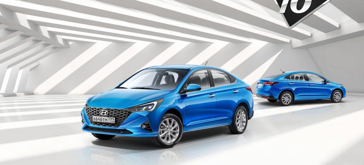 Цены на юбилейную серию Hyundai Solaris