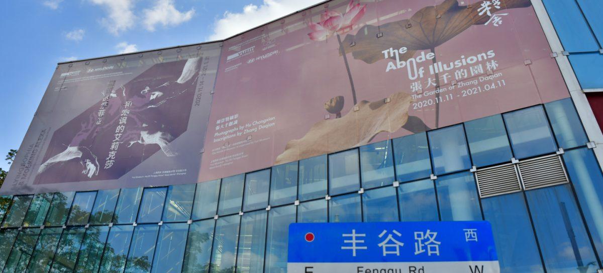 Hyundai запускает открытые программы об искусстве и технологиях в шанхайском Музее Юз