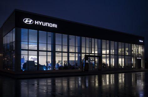 Hyundai объявляет об открытии самого восточного дилерского центра компании на Сахалине