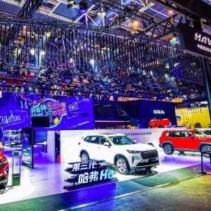 Great Wall Motors представляет новую облегченную платформу GWM L.E.M.O.N.