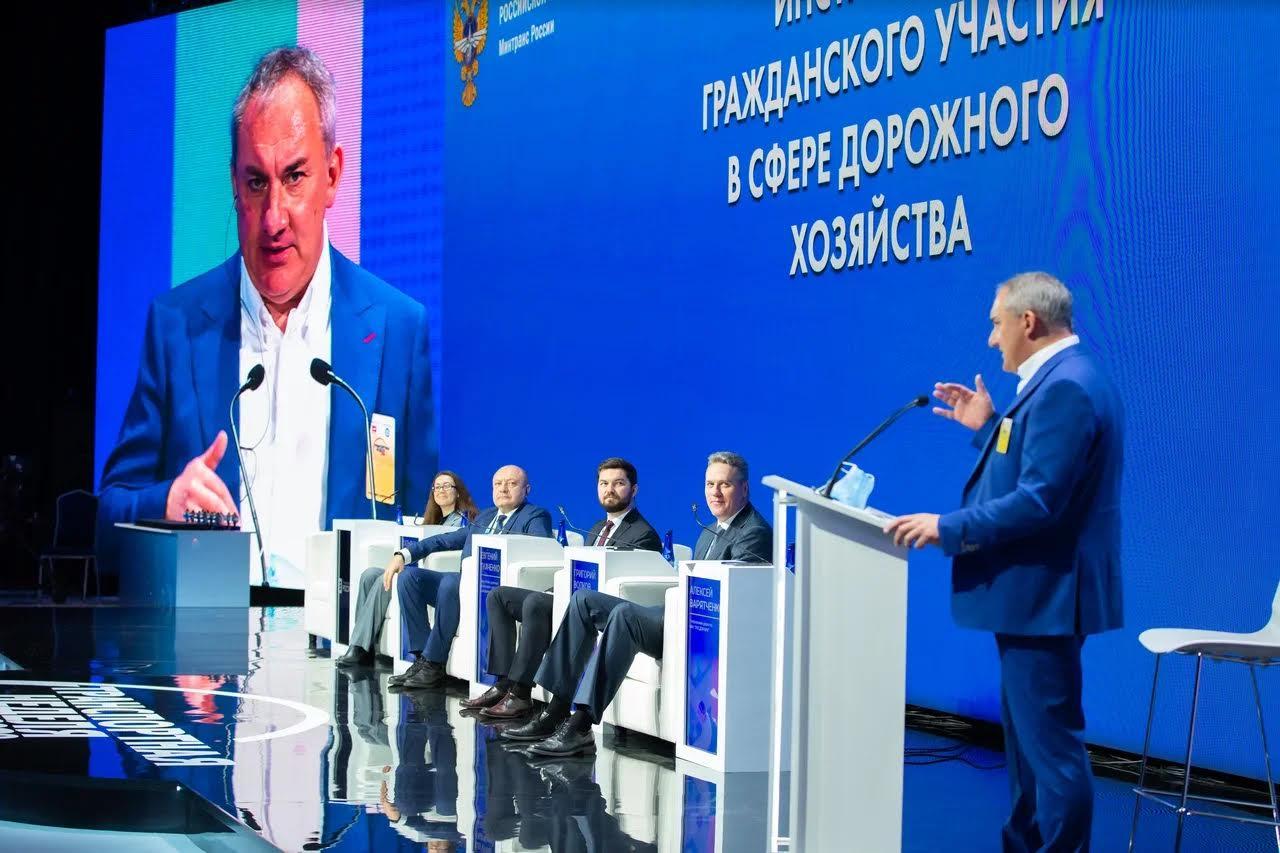 На площадке форума Транспорт России анонсировали запуск единого цифрового портала дорожной отрасли Николай Фоменко