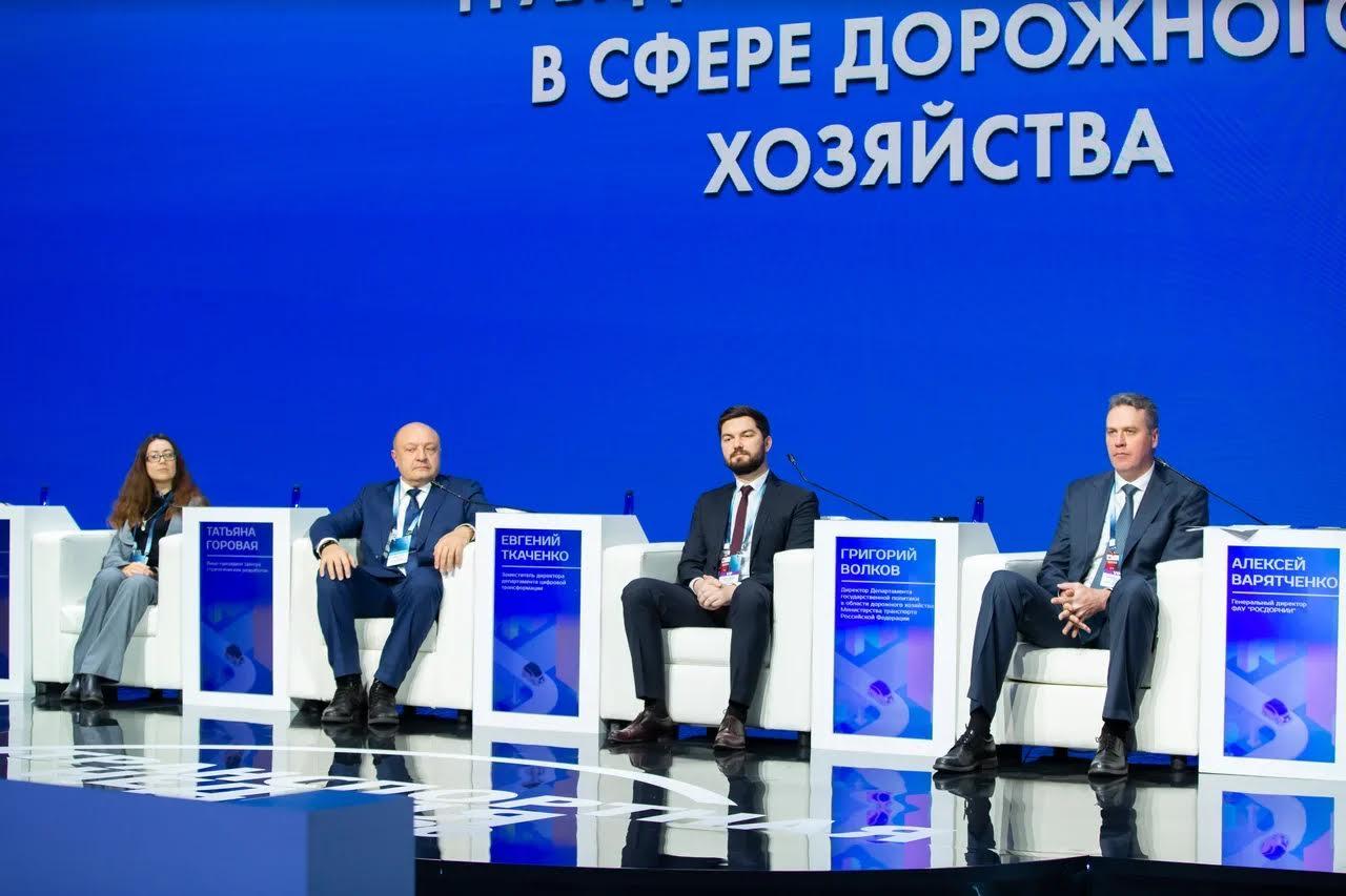 На площадке форума Транспорт России анонсировали запуск единого цифрового портала дорожной отрасли