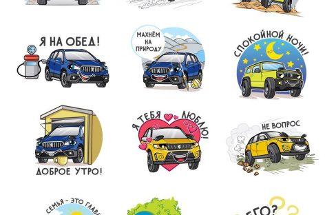 Suzuki представляет коллекцию стикеров для социальных сетей