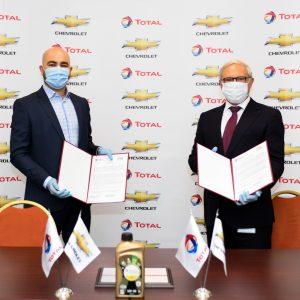 Total Vostok и Chevrolet подписали соглашение о сотрудничестве
