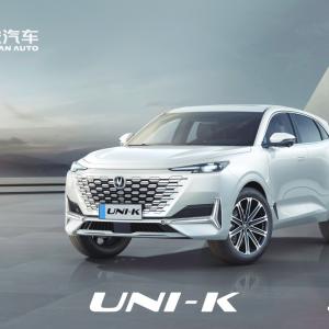 Changan представила новый серийный кроссовер UNI-K