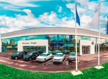 Volkswagen открывает первые дилерские центры в новом дизайне