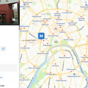В «Яндекс.Картах» теперь можно узнать загруженность станций метро Москвы