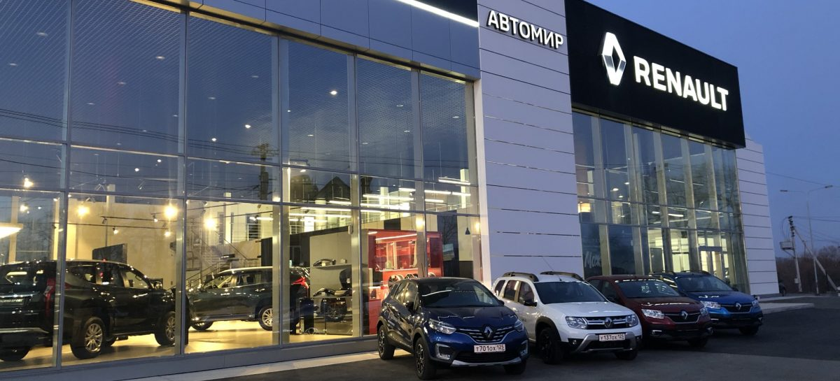 Renault Россия открыла дилерский центр во Владивостоке