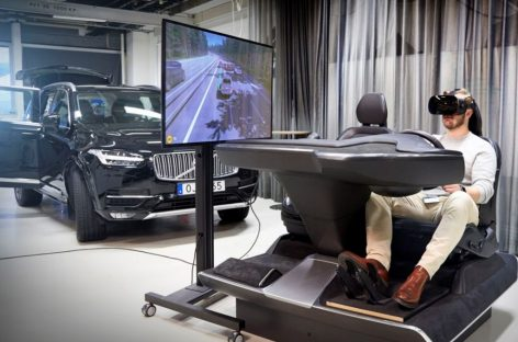 Инженеры Volvo называют его «совершенным симулятором вождения», но для них это не просто повод побаловать своего внутреннего геймера
