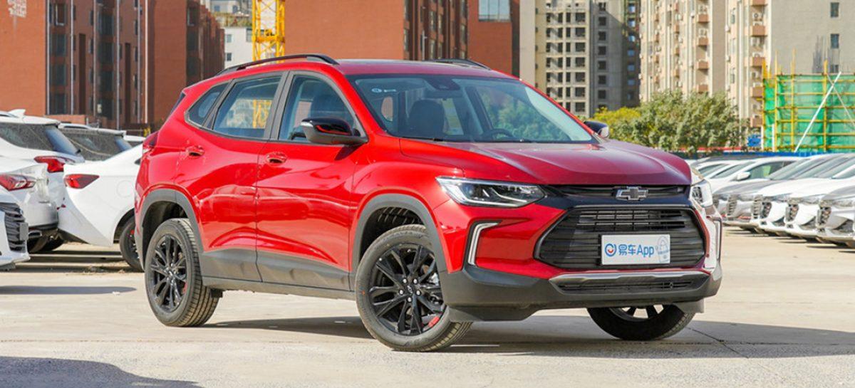 Новый кроссовер Chevrolet Tracker за 1,3 млн рублей появится в РФ в 2021 году