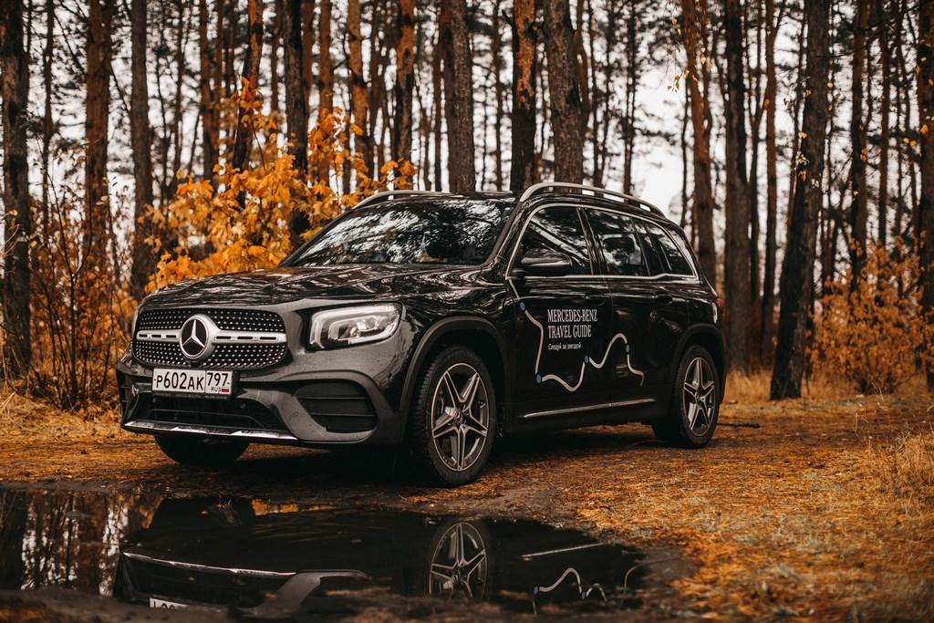 Mercedes-Benz Travel Guide