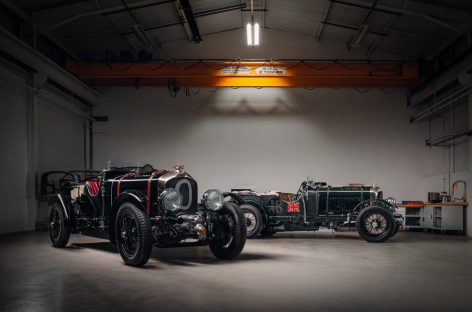 Bentley возобновляет выпуск легендарного Blower спустя 90 лет