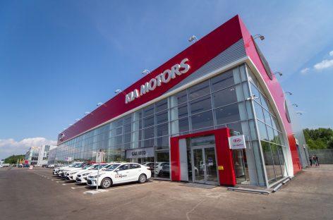 В Казани начал работу новый дилерский центр KIA