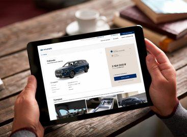 Hyundai запускает платформу онлайн-продаж автомобилей