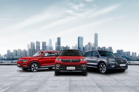 Changan увеличила продажи автомобилей в феврале 2021 года на 465%