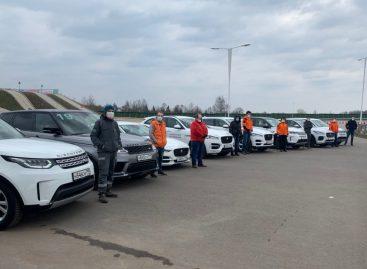 Jaguar Land Rover отметила Международный день волонтера