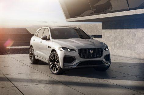 Jaguar Land Rover открывает прием заказов на Jaguar F-PACE 2021 модельного года