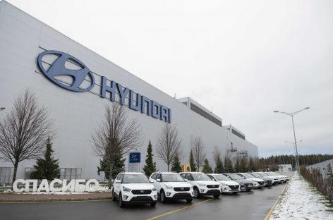 Петербургский завод Hyundai передал 10 автомобилей для врачей городских поликлиник