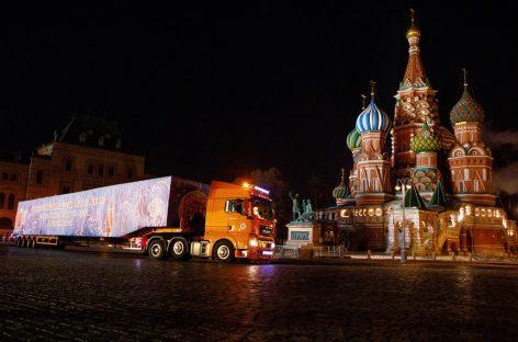 Добрые традиции: MAN TGX доставил главную елку страны в Кремль