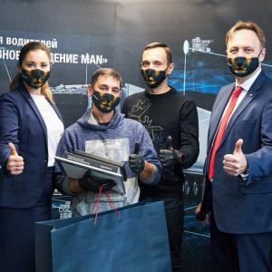 MAN подвела итоги первого в истории конкурса для водителей в режиме online «Эффективное вождение»