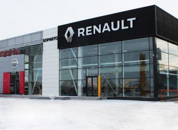 Renault открыла новый дилерский центр в Борисоглебске