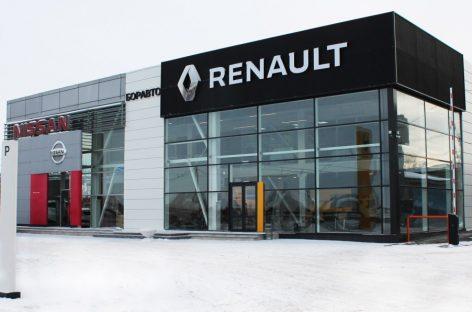 Renault Россия расширяет программу помощи на дорогах