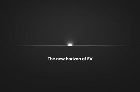Тизер IONIQ 5 от Hyundai иллюстрирует новую эру электромобильности