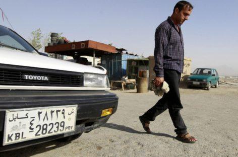В Афганистане больше не будут выдавать автомобильные номера с числом 39