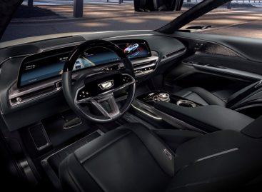 Cadillac выходит за пределы автомобильной отрасли, чтобы предложить клиентам уникальные новейшие впечатления