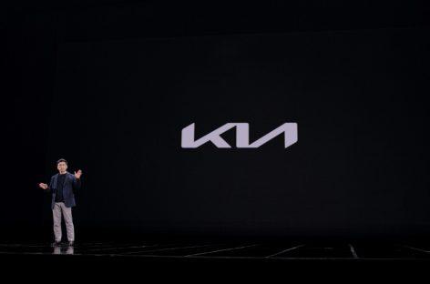 Kia представляет новую глобальную цель и стратегию бренда