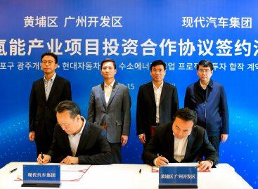 В рамках водородной стратегии Hyundai запустит новый завод по производству систем топливных элементов в Гуанчжоу