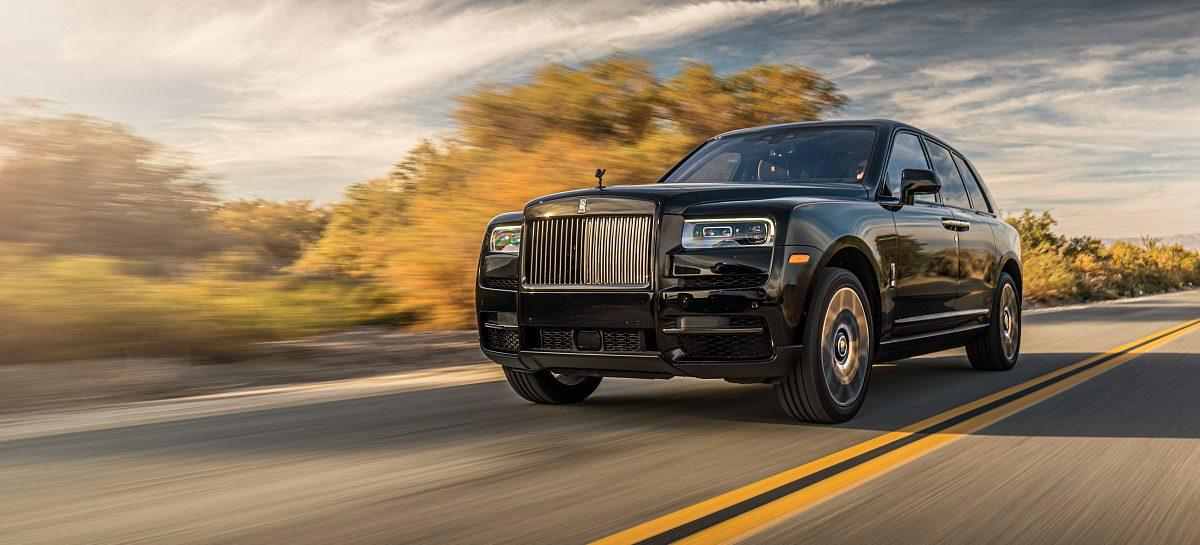 Rolls-Royce отмечает новый рекорд продаж в России