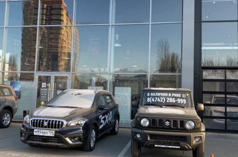 В Липецке открывается новый дилерский центр Suzuki